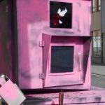 rosa Panzerblitzer Symbol TNetzbandt thib24.de 750